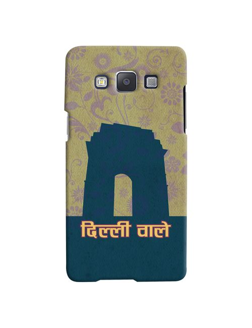 watch c1ff7 25357 MRIGANK Samsung Galaxy E5 Mobile Phone Back Cover With Delhi Wale - Durable  Matte Finish Hard Plastic Slim Case
