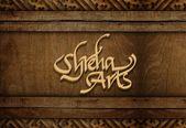 Shreha Arts