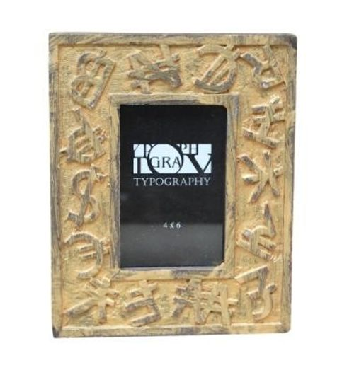 Wooden and Antique Photo Frame AFR28