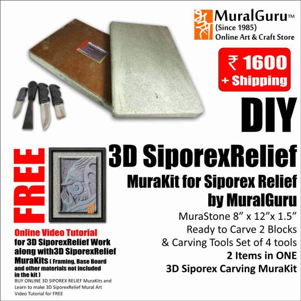 Buy diy 3d mural art kits 3d siporex carving combo pack do it diy 3d mural art kits 3d siporex carving combo pack do it solutioingenieria Images