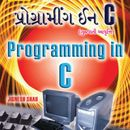 Programming In C 2Nd Edition