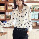 Star Print Full Sleeve Shirt