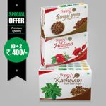 Happy's Kacholam Soap (Pay for 10 Get 12 Combo Offer)