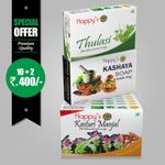 Happy's Kasthuri Manjal Soap (Pay for 10 Get 12 Combo Offer)