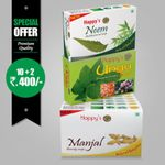 Happy's Manjal Soap (Pay for 10 Get 12 Combo Offer)