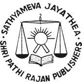 SHRI PATHI RAJAN PUBLISHERS