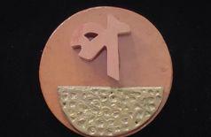Fridge Magnet - Bengali Barnamala Alphabets.