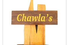 Wooden Ship Shaped with Ganesha Idol - Chawla's Designer Name Plate ( 15 X 12)
