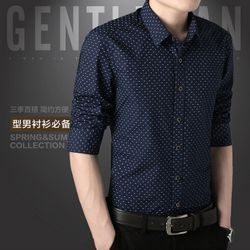 Mens Nevy Blue Dotted Shirt