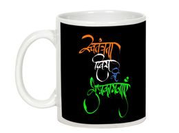 Independence Day Gift AllUPrints Let This Be The Best Independence Day White Ceramic Coffee Mug 11 oz