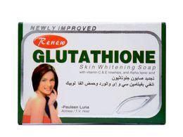 renew-glutathione-soap-for-skin-1504351076