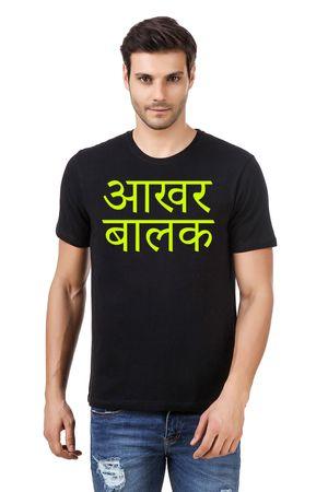 Round Neck Cotton Black Men's Half Sleeve Printed T shirt 03