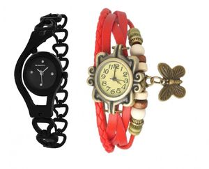 ROYAL COLOR COMBO OFFER ANALOG WATCHES