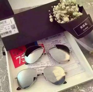 silver and silver 1 sunglasses for men with free gift 01480