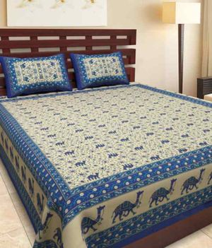 Priyansh Double bedsheets with two pillow cover in animal print PR-320