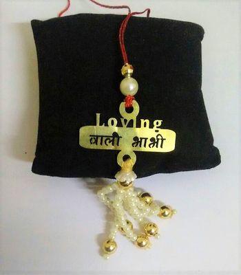 Om Creation Bhabhi Rakhi Lumba ocr182