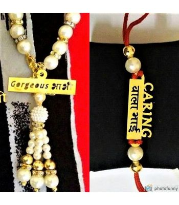 Om Creation Pair Rakhi ocr127