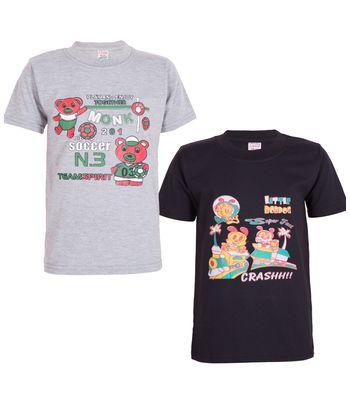Ultrafit Junior Boys Cotton T-Shirt- Pack Of 2- Black Grey