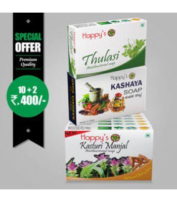 Happys  Kasthuri Manjal Pay for 10 Get 12 Combo Offer