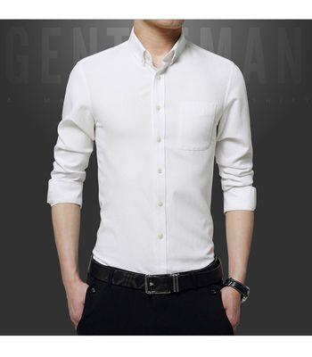 New Fancy White Cotton Men Formal Shirt