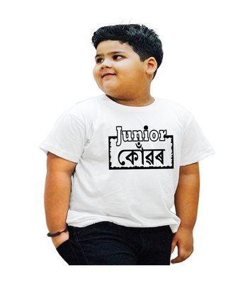 HEYUZE 100 Cotton Printed White Half Sleeve Kids Boys Round Neck T Shirt With HEY-KTS-HS-GN-BOY-WHI-1840