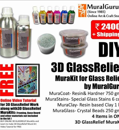 Buy diy 3d mural art kits 3d glass relief relief combo pack do it diy 3d mural art kits 3d glass relief relief combo pack do solutioingenieria Image collections