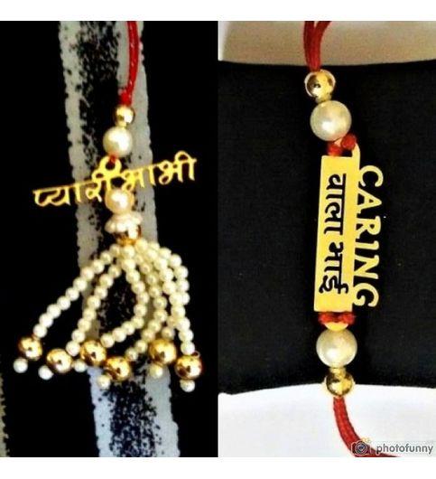 Om Creation Pair Rakhi ocr143