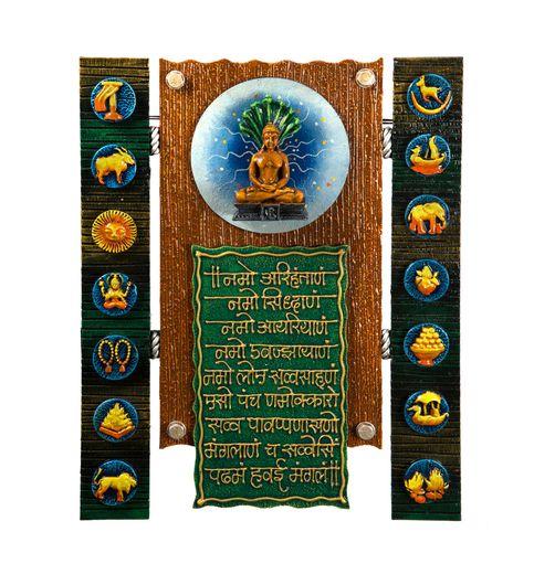 Wooden Wallmural - Arihant - TSWD039