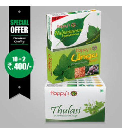 Happys Tulasi Soap Pay for 10 Get 12 Combo Offer