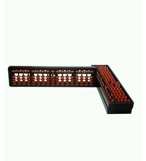17 Brown Abacus Kit Set Of 3