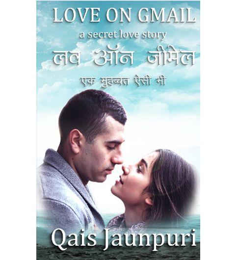 LOVE ON GMAIL