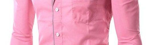 Men's Solid Shirts