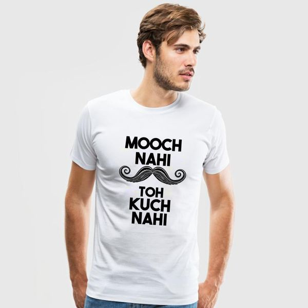 Mooch Cotton T-Shirt